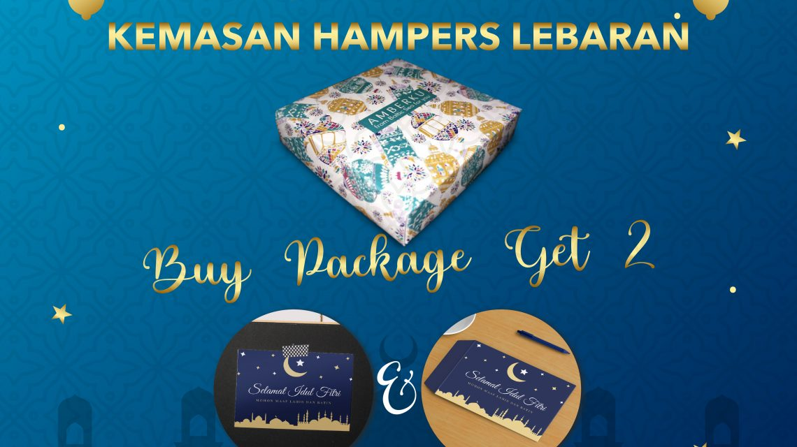 promo hampers